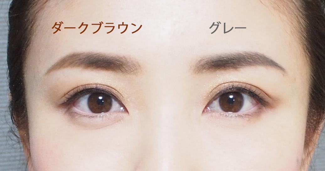 倉科カナのメイク方法♪ざわちんそっくり化粧道具も紹介するよ